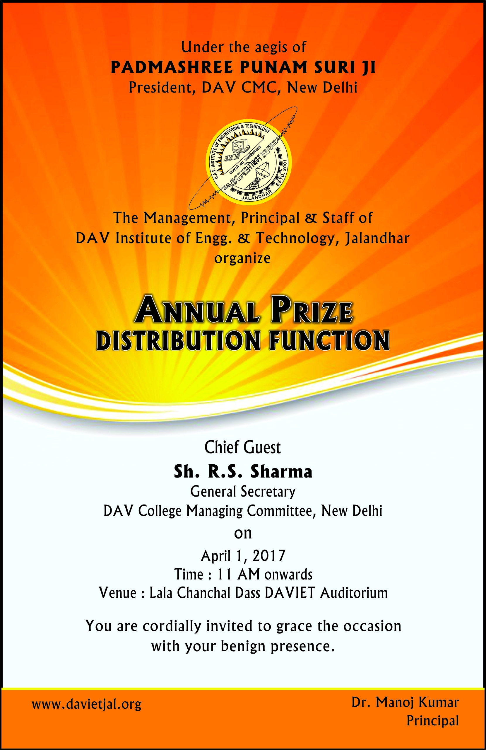 275 Words Essay on the Annual Prize Distribution Function