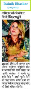 bhaskar_13