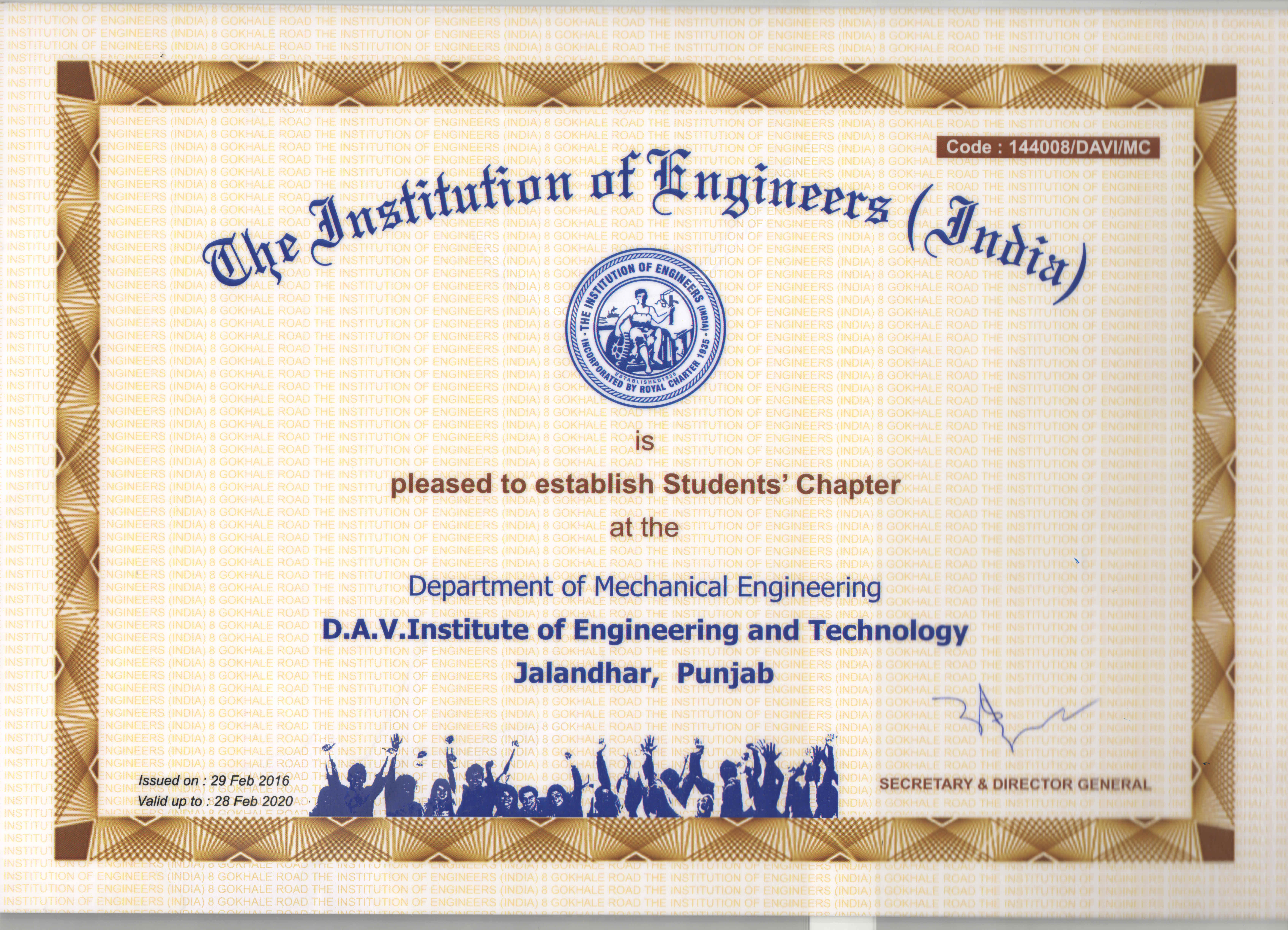 certificate-iei