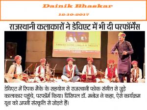 bhaskar_12