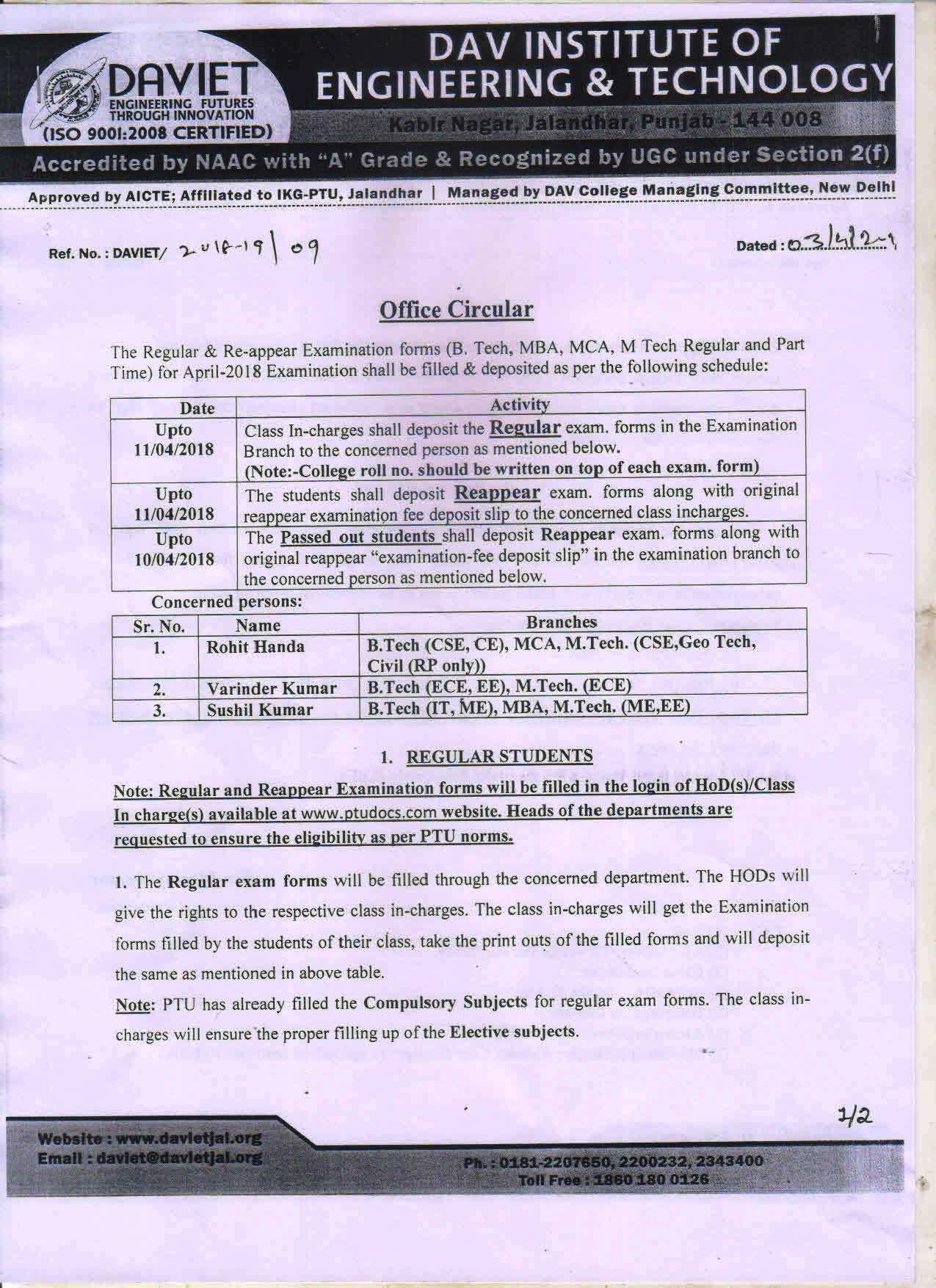 Office Circular Regarding Regular / Re- Appear Exam forms of